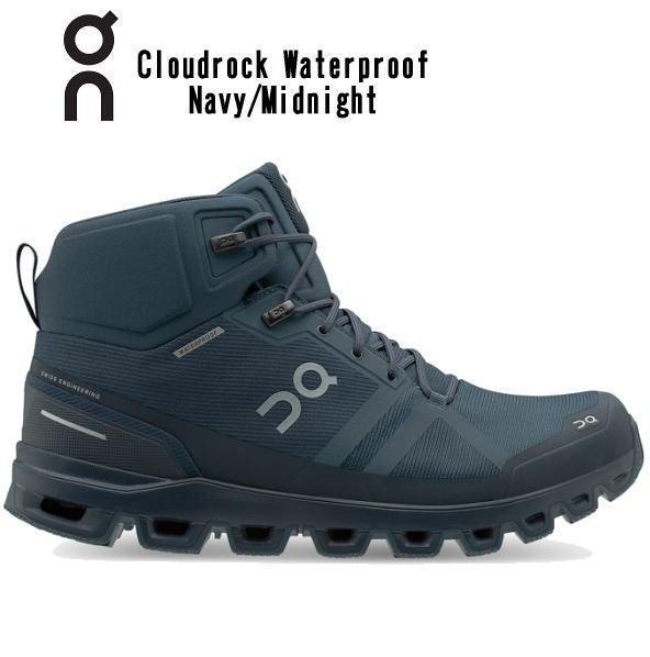 オン(On) Cloudrock Waterproof クラウド ロック ウォータープルーフ 2399754M メンズ ハイキングブーツ(2399754m)