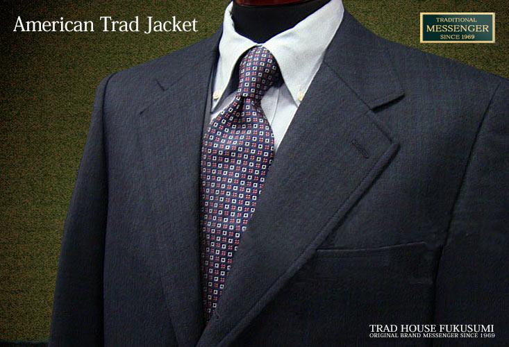 [秋冬] 3ツ釦段返りダークマドラスフラノ ジャケット [ 0930 ] トラッドジャケット