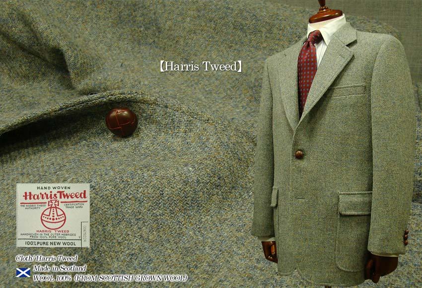 ★I型 ( アメリカントラッド型・3ツ釦段返り ) HARRIS TWEED JACKET ハリスツイード ジャケット ミックスグレー [ YC118 ] トラッドジャケット