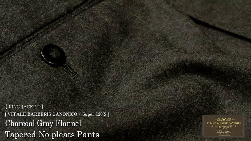 秋冬 [CANONICO/超级 120] 木炭灰色法兰绒圆锥没有打褶的长裤 (76F06B) [177 风格 / 旧风格 168]