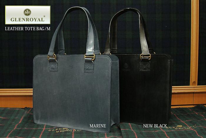 グレンロイヤル /GLENROYAL LEATHER TOTE BAG ( M ) 02-6152 ブライドルレザートートバッグ ( レザー/革製/手提げ鞄 )