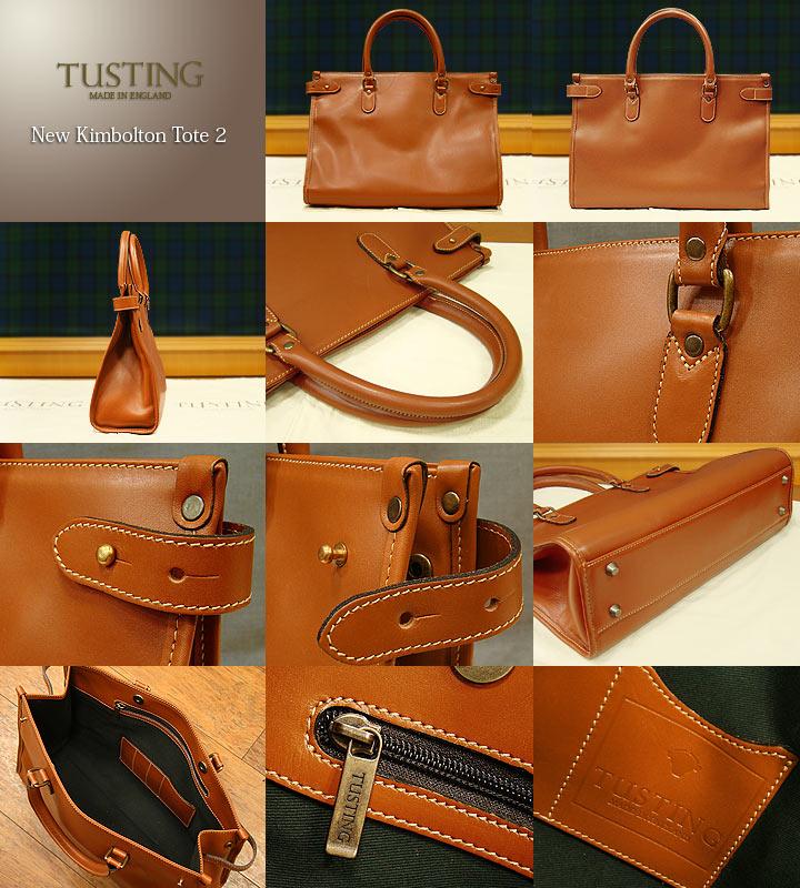 タスティング tote bag / Tote 2 Kimbolton TUSTING タスティング ニューキンボルトン Tote Leather Bag 2