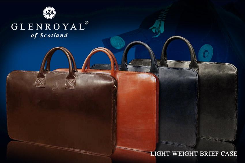 グレンロイヤル / GLENROYAL ●ライトウェイト・ブリーフケース LIGHT WEIGHT BRIEF CASE 02-5258 バッグインバッグ ( ブリーフアシストケース ) 付属 ( メンズ/ビジネスバッグ/ブライドル/革製鞄 )