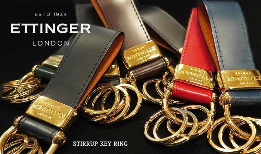 エッティンガー / ETTINGER ●STIRRUP KEY RING ■スターラップキーリング BH152ATL ( ブライドル/メンズ/レザー/キーストラップ )