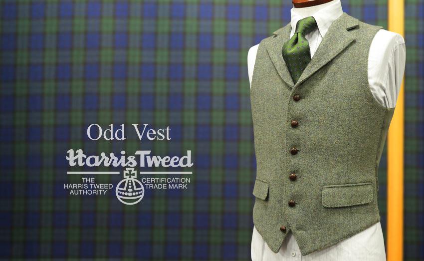 OddVest / 襟付きオッドベスト ( 限定商品 ) [ Harris Tweed ] ハリスツイード ベスト ME-70 グレー系ミックス