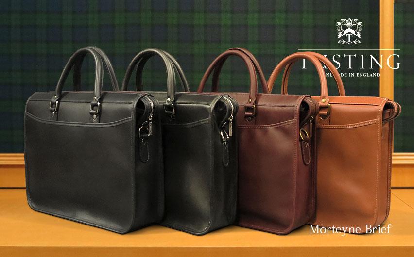 タスティング ブリーフケース Morteyne Old Atlantic leather Briefcase モルティーン・オールドアトランティック レザー・ブリーフケース