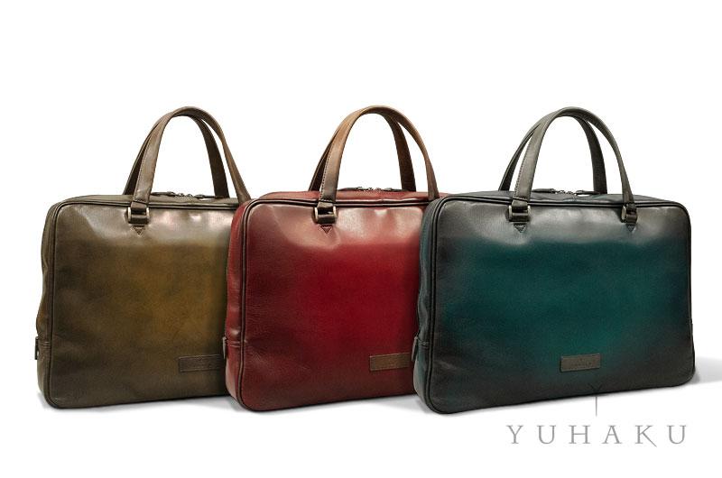 YUHAKU / ユハク [ Royal / ロイヤル ] ブリーフケース ( YBZ020 ) ( メンズ / レザー / ビジネスバッグ ) 日本製