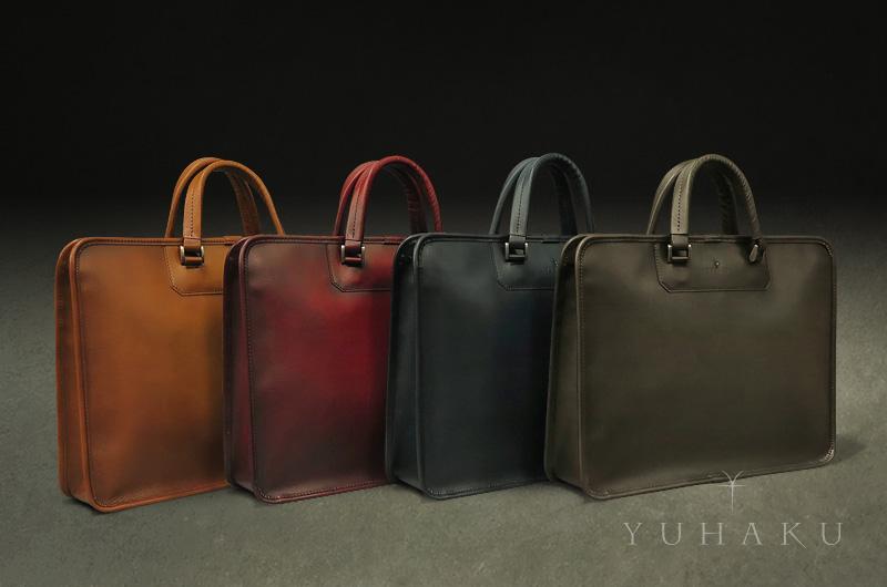 YUHAKU / ユハク [ Royal / ロイヤル ] 薄マチブリーフケース ( YBZ026 ) ( メンズ / レザー / ビジネスバッグ )
