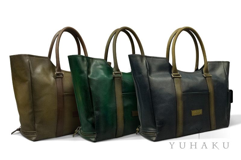 YUHAKU / ユハク [ Earth / アース ] トートバッグ ( YET014 ) ( メンズ / レザー / ビジネスバッグ ) 日本製