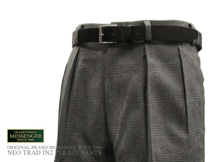 [秋冬] ミディアムグレー系グレンチェック 7855#50 ( NEO TRADイン2タックパンツ ) ( スラックス/パンツ/ズボン/ボトム )