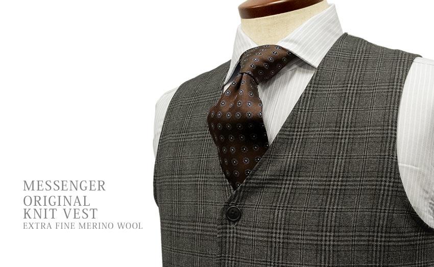 MESSENGER / メッセンジャー オリジナル ニットベスト ( ジレ ) グレーグレンチェック ●gv006 EXTRA FINE MERINO WOOL ニット/セーター/メンズ/紳士