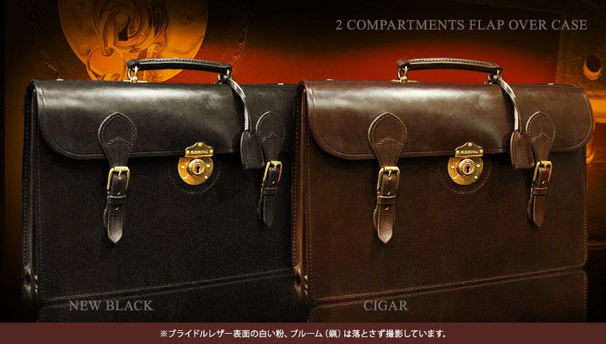 GLENROYAL / グレンロイヤル ●2 COMPARTMENTS FLAPOVER CASE 復刻版 ブリーフケース 02-2377 ( ブライドルレザー/メンズ/ビジネスバッグ/革製鞄 )