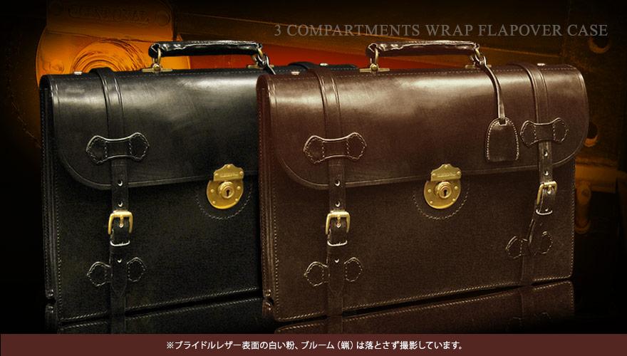 グレンロイヤル / GLENROYAL ●3 COMPARTMENTS WRAP FLAPOVER CASE 復刻版ブリーフケース 02-2835( ブライドルレザー/メンズ/ ビジネスバッグ/革製鞄 )