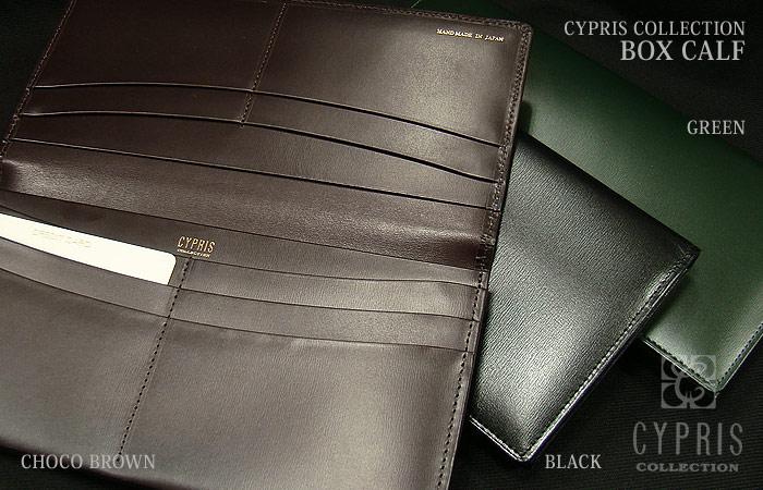 [ キプリス / CYPRIS COLLECTION ] ボックスカーフ 長財布 ( マチあり束入 ) 4501 ( メンズ/ロングウォレット/レザー ) 【送料無料】