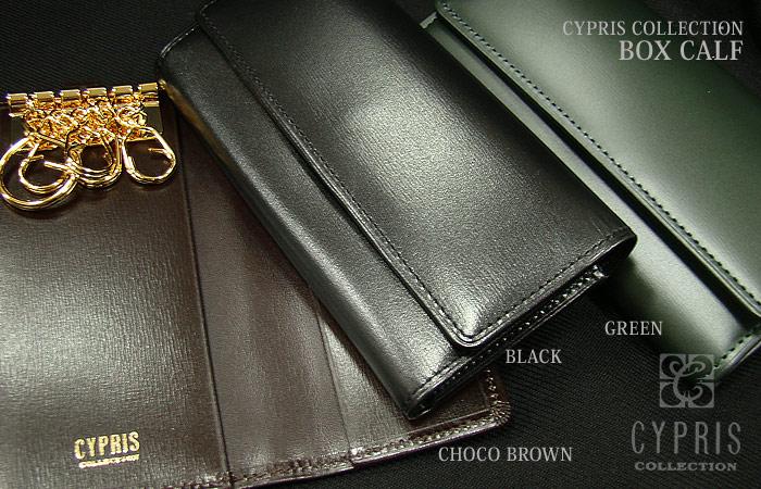 西普里-西普里/集合博克围巾 (钥匙持有人) 4550 (男士皮革)