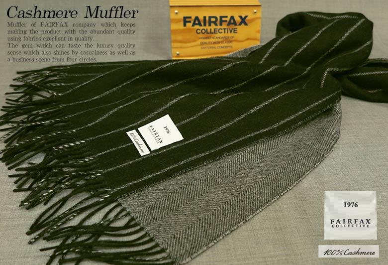 FAIRFAX/ フェアファクス カシミヤマフラー FMS-40 ) ( ストライプ/ ) (【あす楽対応】, 画材、額縁、コピックの「風の門」:aaf6c263 --- sunward.msk.ru