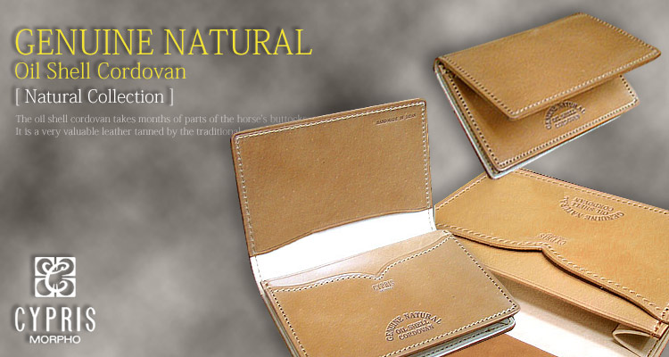 online store db506 6c42d ■ natural cordovan, business card holders 5920 (cordovan card holder)