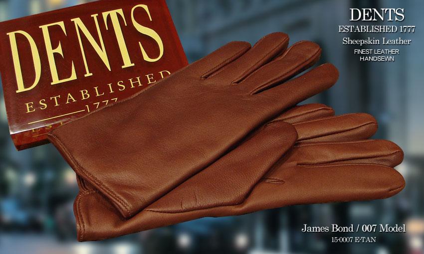 DENTS手袋/ デンツ手袋 James Bond ( 15-0007/ 007 Model E-TAN SHEEP SKIN/ シープスキン ( 羊革 ) [ E-TAN/ ダークブラウン ] 15-0007 E-TAN, 横浜フランス菓子 プチフルール:5512deed --- sunward.msk.ru