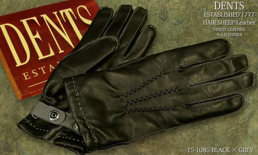 DENTS手袋 / デンツ手袋 HAIR SHEEP / ヘアシープ ( 羊革 ) [ BLACK / GREY ] 15-1085 BL / GREY
