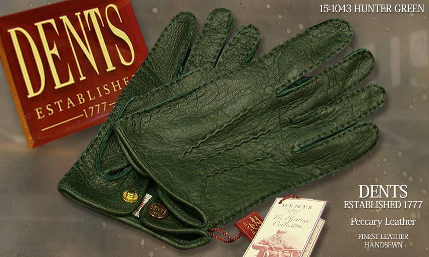 DENTS手袋 / デンツ手袋 PECCARY / ペッカリー ( 猪豚革 ) [ HUNTER / グリーン ] 15-1043 HUNTER