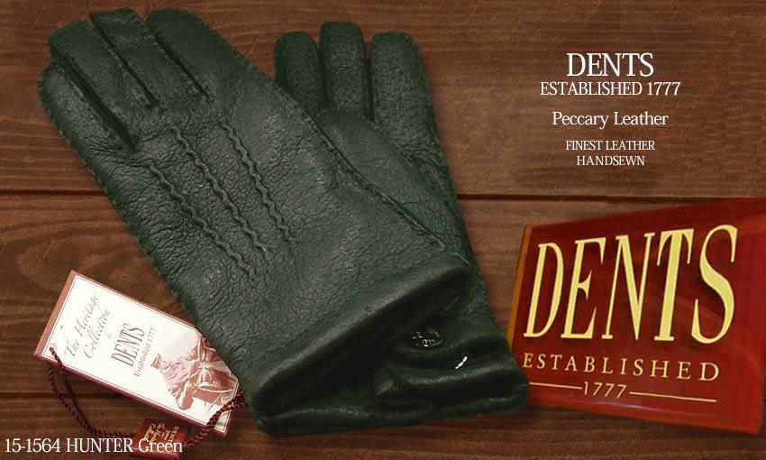 DENTS手袋 / デンツ手袋 PECCARY / ペッカリー ( 猪豚革 ) [ HUNTER / グリーン ] 15-1564H