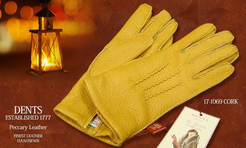 DENTS手袋 / デンツ手袋 ( 婦人物 ) PECCARY / ペッカリー ( 猪豚革 ) [ コルク / コーク / CORK ] 17-1069CORK