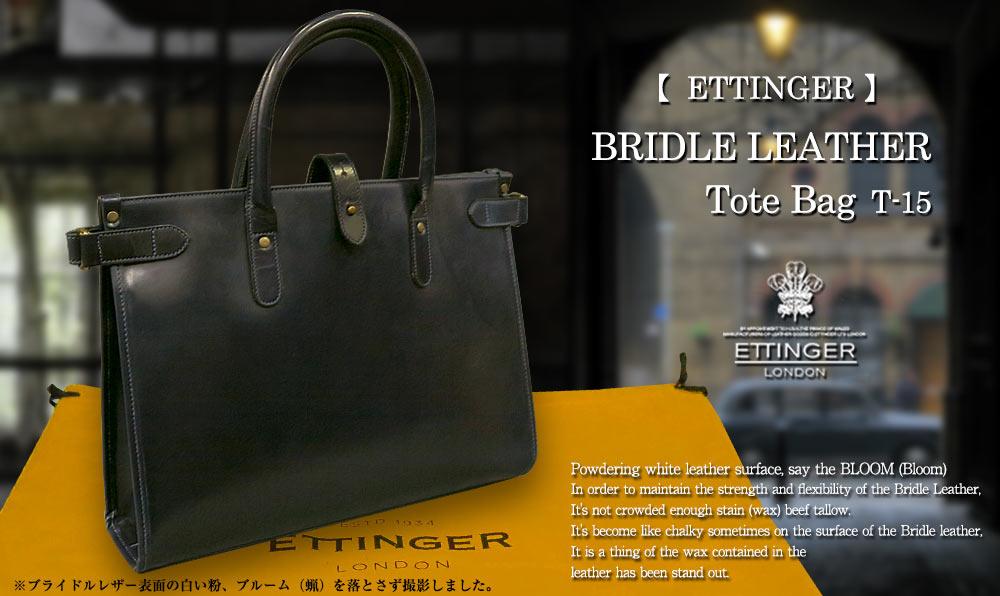 華麗 エッティンガー ) (/ ) ETTINGER●ブライドルレザートートバッグ ( NAVY/ ネイビー ) T-15 BRIDLE LEATHER TOTE ( 革製鞄/メンズ/ビジネスバッグ/BAG ), BIGBOSS:07b73c23 --- scottwallace.com