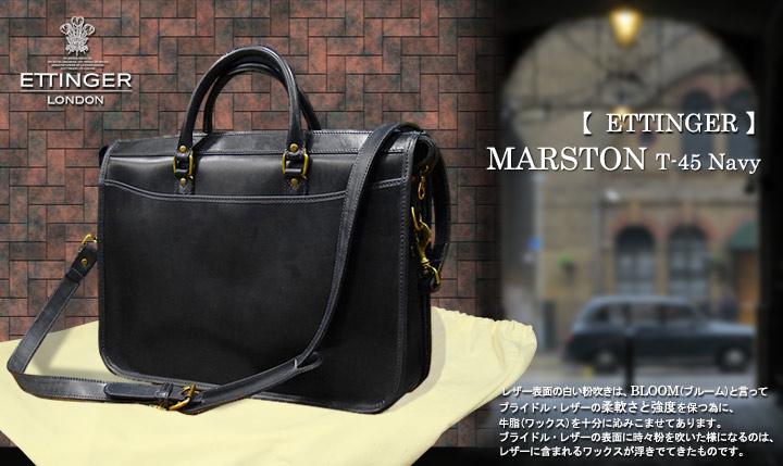 エッティンガー / ETTINGER ●T-45 MARSTON マーストン レザーブリーフケース NAVY/ネイビー ( 革製鞄/メンズ/ビジネスバッグ/BAG )