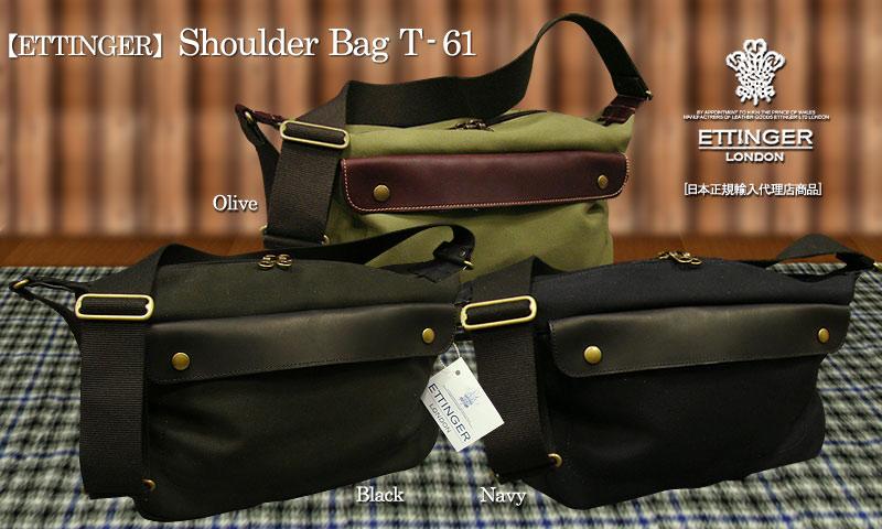 エッティンガー/ ETTINGER SHOULDER BAG ( L ) T-61 / ショルダーバッグ [ キャンバス×レザーコンビネーション ] ( 革製鞄/メンズ/ビジネス/BAG )