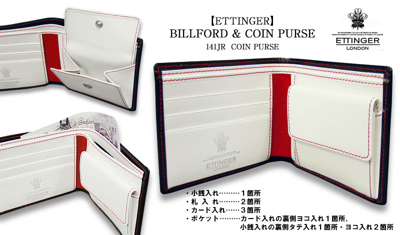 NAVY-WHITE-RED Color Collection BILLFOLD / card & coin purse 141 JR (mens / leather / bi-fold wallets / coin and card with / activist)