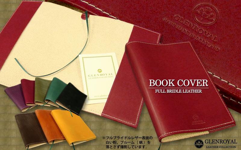 グレンロイヤル / GLENROYAL ●BOOK COVER ( 文庫本サイズ ) レザーブックカバー ( フルブライドル ) ( 03-2605F )