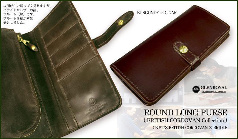 British Made Wallets - Best Photo Wallet Justiceforkenny.Org 88f43813eb7b