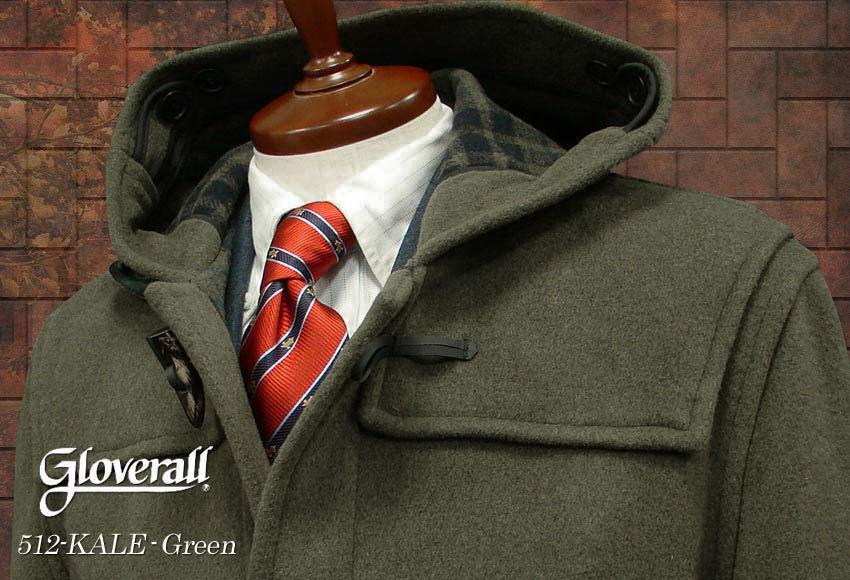 GLOVERALL / グローバーオール メンズ ダッフルコート ( ケールグリーン ) [ 512C ] ( クラシックモデル ) 男性用/紳士用/メンズ/アウター/コート