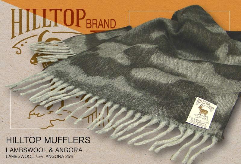 HILLTOP / ヒルトップ マフラー LAMBSWOOL & ANGORA MUFFLERS FAH 01341 A5 DARK GREY ( ダークグレー系カモフラージュ )