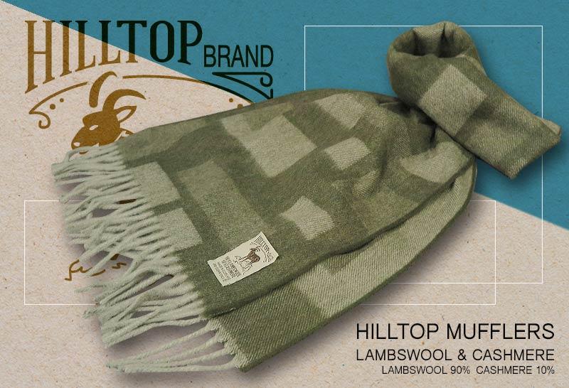 HILLTOP / ヒルトップ マフラー LAMBSWOOL & CASHMERE MUFFLERS FAH 01932 A3 OLIVE ( オリーブランダムブロック )