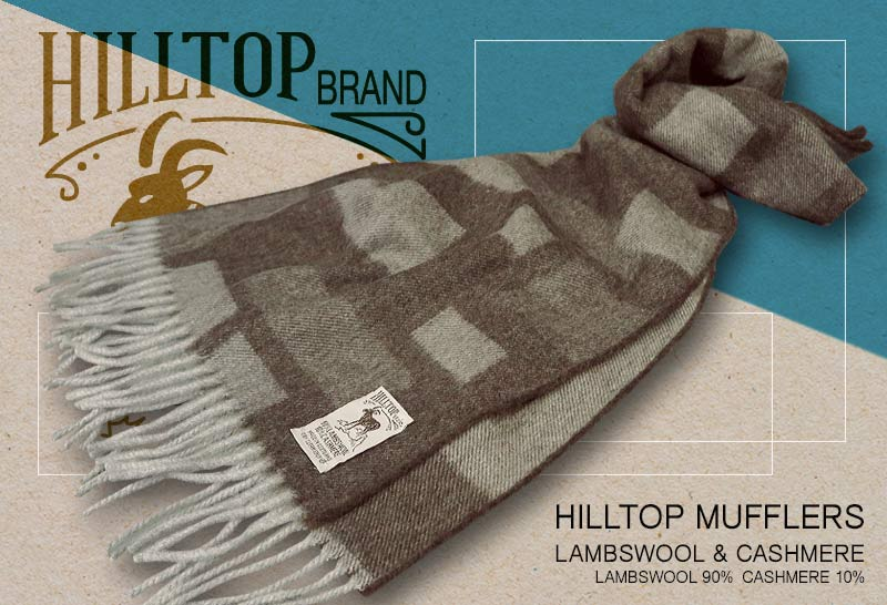 HILLTOP / ヒルトップ マフラー LAMBSWOOL & CASHMERE MUFFLERS FAH 01932 A4 BROWN ( ブラウンランダムブロック )