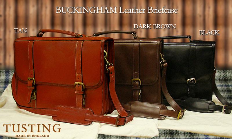 タスティング ブリーフケース Buckingham Leather Briefcase バッキンガム・レザー・ブリーフケース