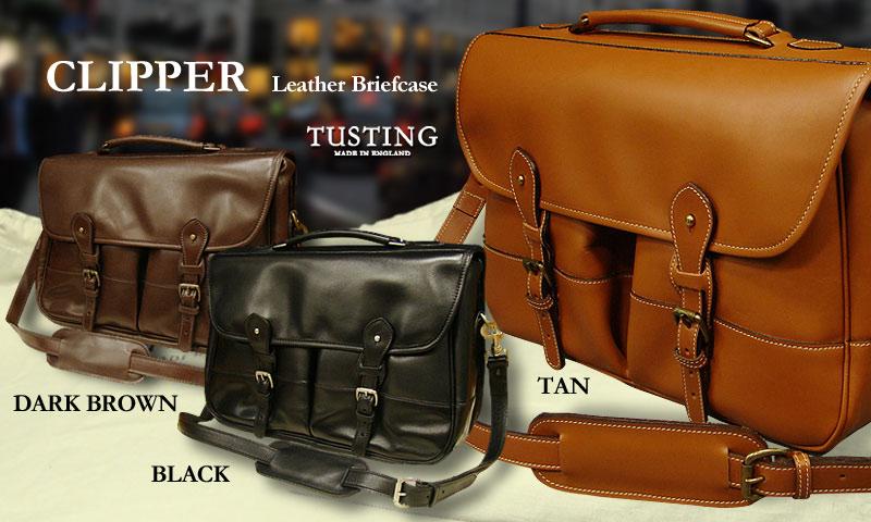 タスティング ブリーフケース Clipper Leather Briefcase クリッパー・レザー・ブリーフケース