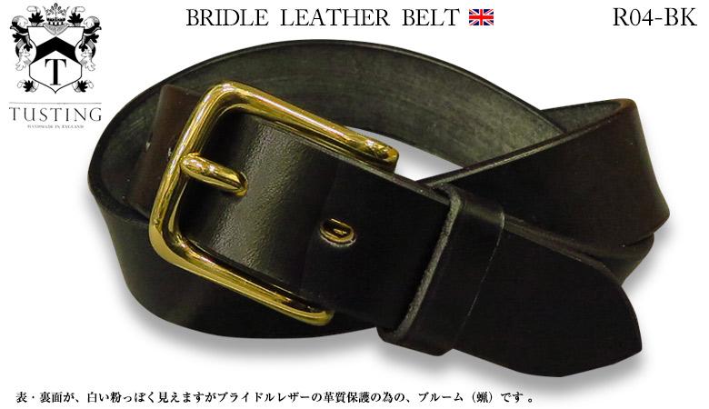 TUSTING / タスティング ブライドルレザーベルト ( BLACK / ブラック ) R04-BK ( メンズ / 革製 / レザーベルト ) 【あす楽対応】