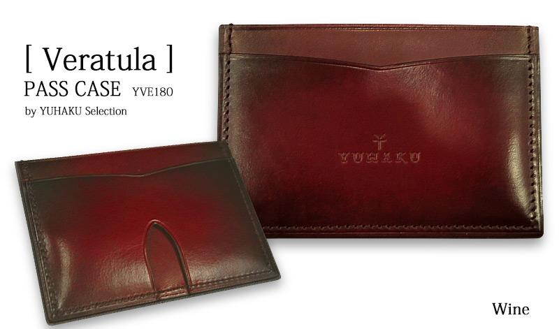 YUHAKU / ユハク Veratula / ヴェラトゥーラ