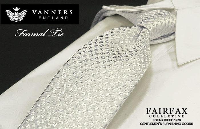 【 FAIRFAX / フェアファクス 】 [ VANNERS / バーナーズ ] ( 慶事用 ) フォーマルタイ / ネクタイ ( VAF-12 ) 【送料無料】【あす楽対応】【送料込】