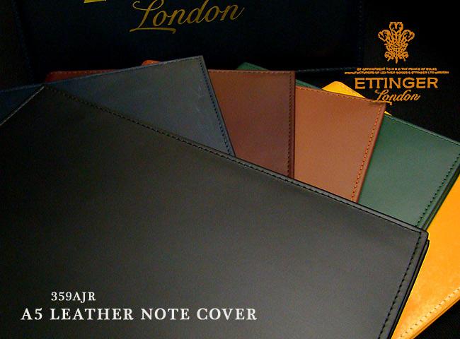 エッティンガー / ETTINGER ■●A5サイズ LEATHER NOTE COVER BH359A/OH359AJR ( レザー/ノートカバー/革製 )