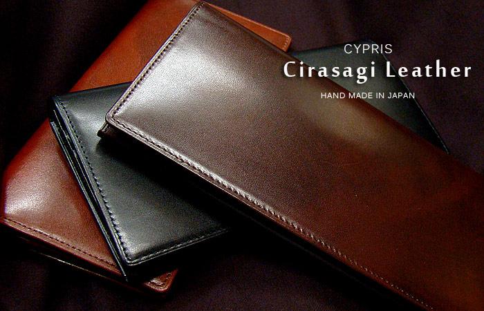 [ キプリス / CYPRIS ] ■シラサギレザー ( Cirasagi Leather ) 長財布 ( ササマチ束入 ) 8220 【送料無料】