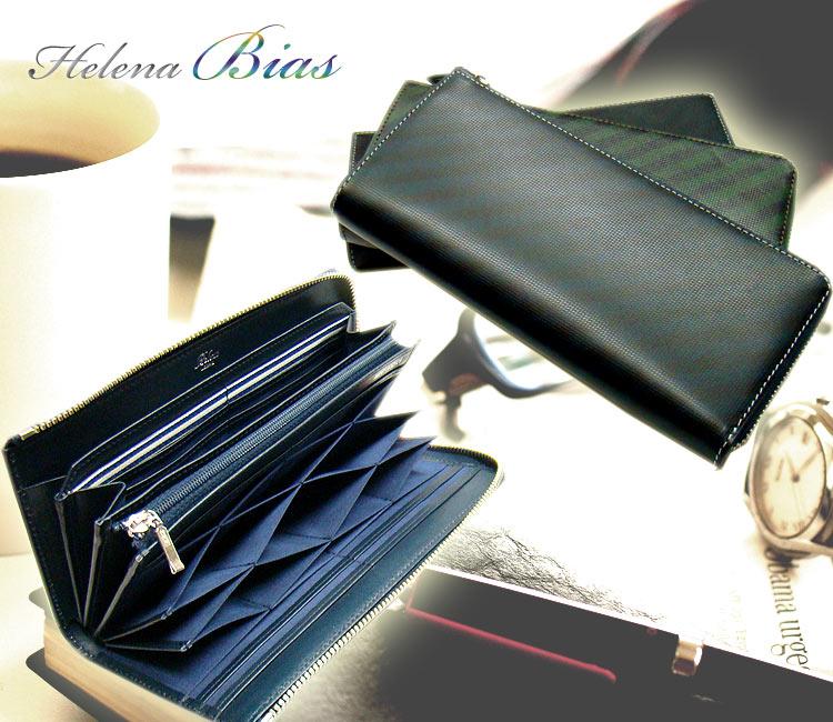 MORPHO / モルフォ [ Helena / ヘレナ ] [ Bias / バイアス ] ■ハニーセル長財布 ( L字ラウンドファスナー束入 ) 3660 ( メンズ/レザー/ロングウォレット ) 【送料無料】