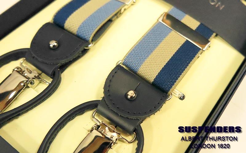 [ ALBERT THURSTON / アルバートサーストン ] サスペンダー ( ブルー/ベージュ/サックスブルー ストライプ ) ALS-34 ( アルバート・サーストン/メンズ ) 【あす楽対応】