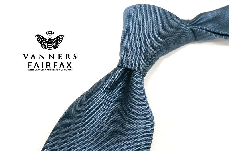 【 FAIRFAX / フェアファクス 】Vanners /バーナーズ(ヴァーナーズ) ( ロイヤルブルー無地ネクタイ ) ( ソリッドタイ ) ( VAA-34 ) 【送料無料】【あす楽対応】FAIRFAX(フェアファクス)ネクタイ【送料込】