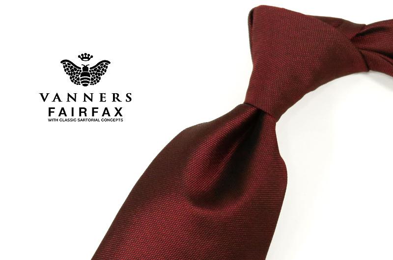 【 FAIRFAX / フェアファクス 】Vanners /バーナーズ(ヴァーナーズ) ( ワイン系無地ネクタイ ) ( ソリッドタイ ) ( VAA-37 ) 【送料無料】【あす楽対応】FAIRFAX(フェアファクス)ネクタイ