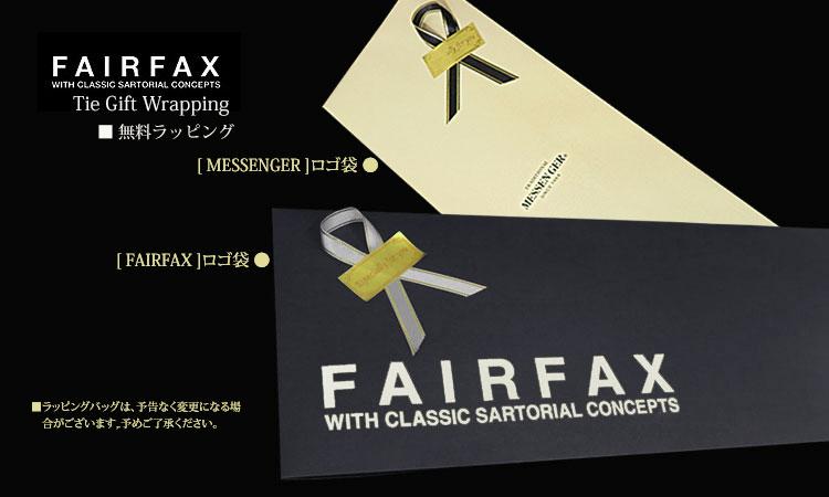 FAIRFAXフェアファクス赤系サテン調地にホワイト系ストライプタイレジメンタルネクタイFAS 950送料無料楽ギフ 包装あす楽対応送料込IYbyf76gv