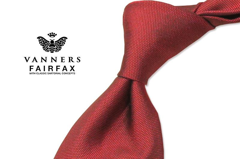 【 FAIRFAX / フェアファクス 】Vanners /バーナーズ(ヴァーナーズ) ( エンジ無地ネクタイ ) ( ソリッドタイ ) ( VAA-17 ) 【送料無料】【あす楽対応】FAIRFAX(フェアファクス)ネクタイ【送料込】
