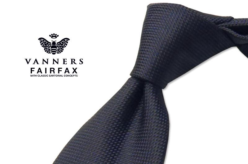 【 FAIRFAX / フェアファクス 】Vanners /バーナーズ(ヴァーナーズ) ( 無地ネクタイ ) ( ソリッドタイ ) ( VAA-25 ) 【送料無料】【あす楽対応】FAIRFAX(フェアファクス)ネクタイ【送料込】